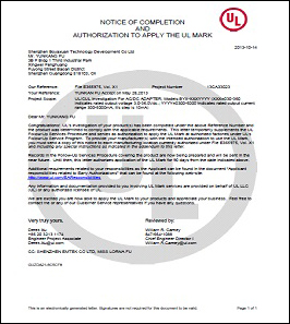 UL認證【美國】經美國保險公司安全實驗室認證