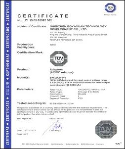 TÜV認證【德國】經由德國技術檢驗協會認證